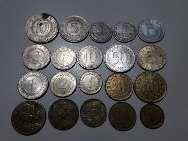 Монеты  Югославии. в Токмак