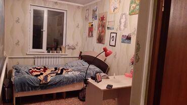 книга человек и общество 5 класс в Кыргызстан: Продам Дом 105 кв. м, 5 комнат