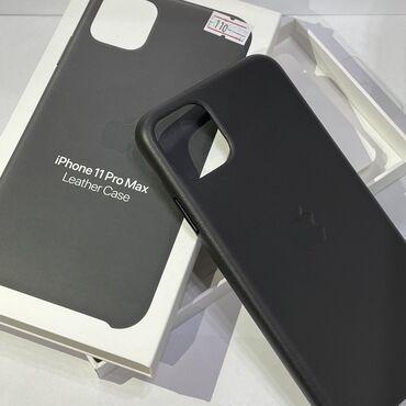 iphone qablari - Azərbaycan: Продаю оригинальные кейсы на ниже указанные модели: iPhone 11 Pro Max