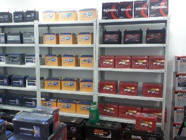аккумуляторы для ибп 150 а ч в Кыргызстан: Аккумулятор Аккумуляторы Новые и Бу АккумуляторыТолько звонить Не
