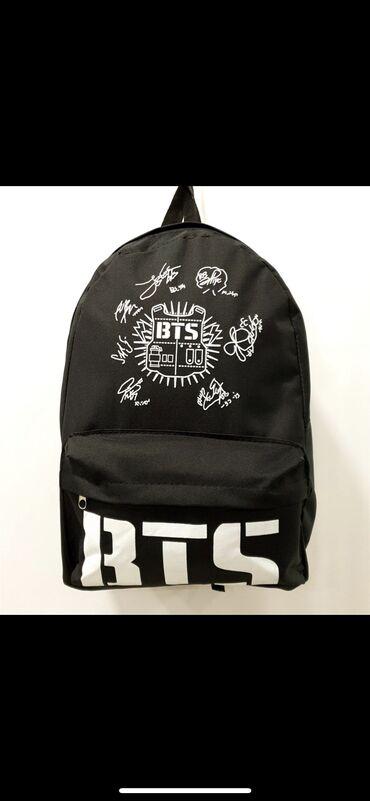 BTS bel çantası