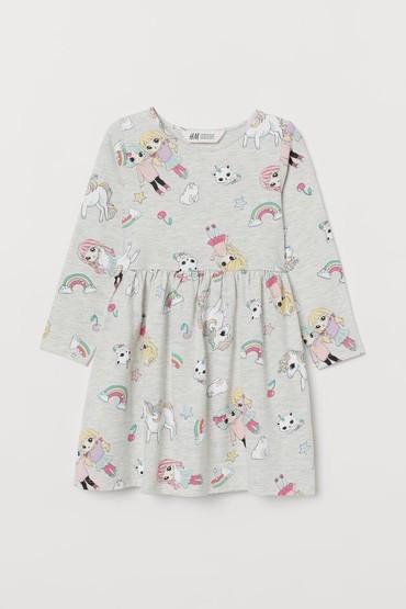 H&M х/б платье. Новое. Размер: 6-8 и 8-10 лет