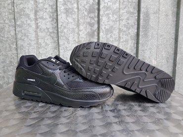 Nike Air Max 90-Skroz Crne-HIT Cena#2000 Dinara#40-46! - Nis