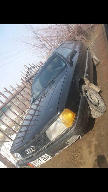audi 100 2 8 quattro в Кыргызстан: Audi 100 2.3 л. 1989