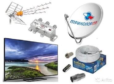 как установить санарип тв в Кыргызстан: Установка телевизор! установка ТВ.!!! установка кронштейн крепления