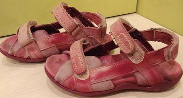 спортивную обувь ecco в Кыргызстан: Продам босоножки ecco, б/у, кожа, размер 26, очень удобные