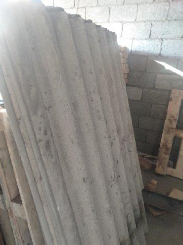 Шифер волновой цена - Кыргызстан: Куплю б/у шифер шифер цена договорная 8 волновый 6 волновый