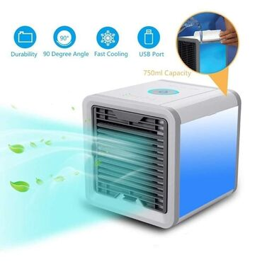 Elektronika | Bela Palanka: Za prvih 5 kupaca akcija1750 dinMini klima po ceni od samo 1750
