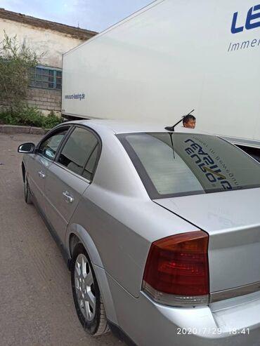 Opel в Ак-Джол: Opel Vectra 2.2 л. 2003