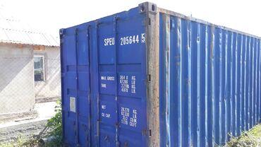 Продаю контейнер 20 тонн, паспорт контейнера тоже имеется.Из