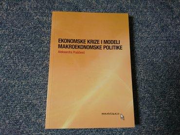 Aleksandra - Srbija: Naslov: ekonomske krize i modeli makroekonomske politike autor(i)