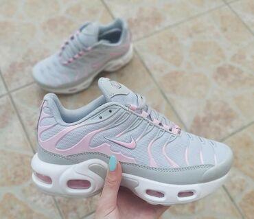 Ženska patike i atletske cipele | Kikinda: Nove patike