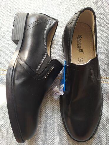 Туфли на мальчика новые,черная прессованная кожа, размер 37