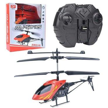 Helikopter zaryarka yigir pultnan ishleyir