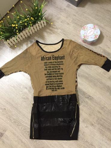 тунику платье в Кыргызстан: Платье новое можно как тунику исползовать. Привезла с Китая, ни