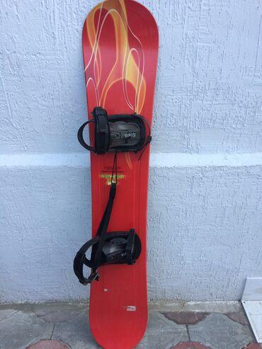 Сноуборды в Кыргызстан: Продаю японский оригинальный сноуборд,состояния отличный,без царапина
