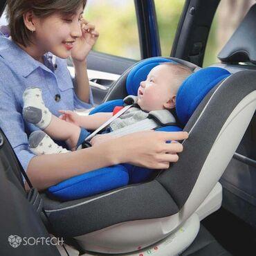 Детское автокресло. Модель QBORN I-Size Rotating.Безопасность вашего