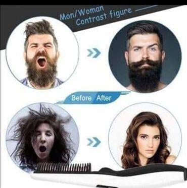 Stajler za kosu i bradu, Električni češaljCENA 1250