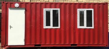 40 futluq dniz konteyneri - Azərbaycan: Konteyner SATILIR və icarəyə verilirUzunu 6mEni 2m 40sm.Divarlar ve