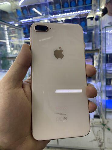 IPhone 8 Plus | 64 ГБ | Золотой | Б/У | Гарантия