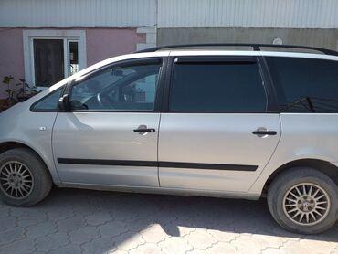 Volkswagen в Кыргызстан: Volkswagen Sharan 2 л. 2000 | 2223385 км