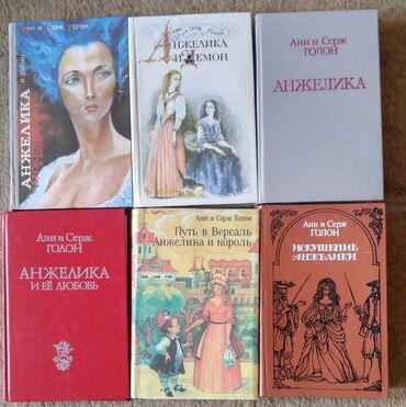 Продаю книги.  1. Ч.Айтматов. Повести. 1971г.  2. Ч.Айтматов. И дол