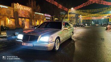 игровые автоматы в Кыргызстан: Mercedes-Benz S600 6 л. 1996 | 195 км