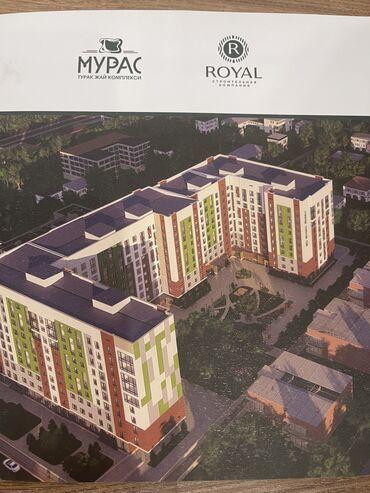 строка кж продажа квартир в бишкеке в Кыргызстан: Продается квартира:Элитка, 2 комнаты, 76 кв. м