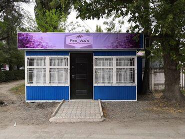 Другая коммерческая недвижимость - Кыргызстан: Г. КАНТ!!! СРОЧНО!!! Продам павильон, 20 кв.м, вместе с землёй 45 кв