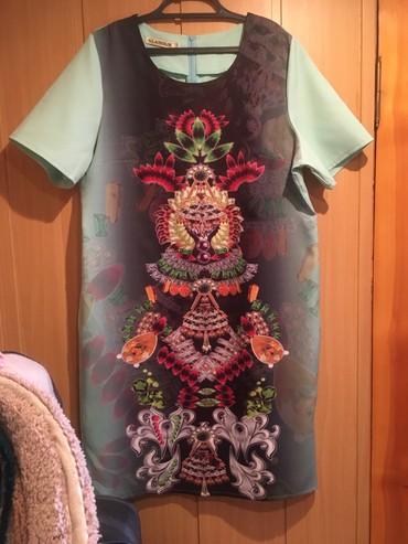 вотсап в Кыргызстан: Продается новое женское платье  Цвет ментол Размер 54-56 (вотсап)