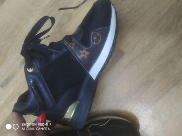 Продаю Деми ботинки лувитон теплые 37 размер. В живую смотрятся лучше
