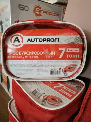 Прицепы - Бишкек: Трос буксировочный;ленточный с 2-мя крюками 5 метров, 7 тонн