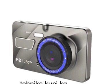 Продается фотоаппарат в Бишкек