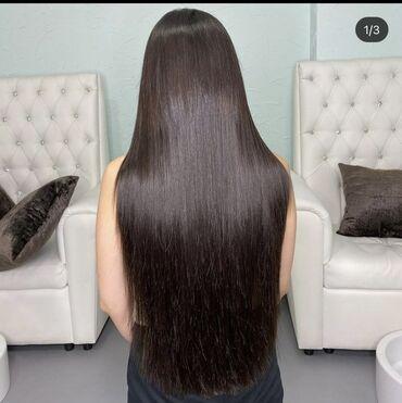 Срочно куплю волосы натуральные 50-55см не крашеные !!!