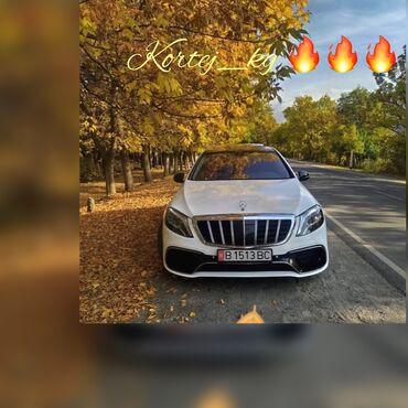 вип бишкек in Кыргызстан | SIM-КАРТЫ: Сдаю в аренду: Внедорожник, Лимузин, Легковое авто | Lexus, Mercedes-Benz, Toyota