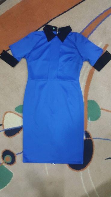 Платье в стиле Вики Бекхем. Размер S подойдет и на М. Цена 800с. Цвет
