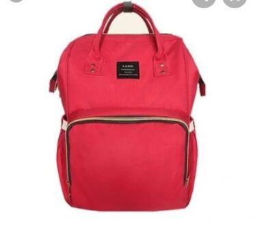 Продаю почти новую сумку для мамы. Удобная красного цвета