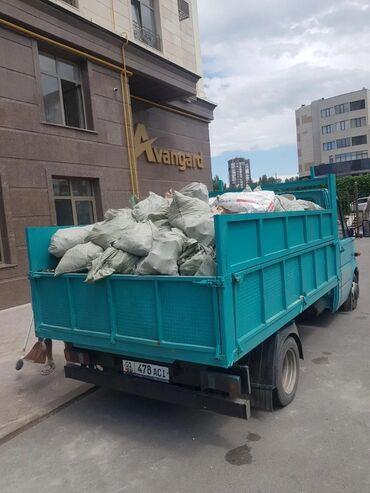 1064 объявлений: Самосвал По городу   Переезд, Вывоз строй мусора, Вывоз бытового мусора