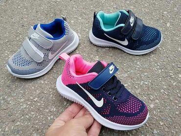 Dečija odeća i obuća - Sopot: Nike dečije patike NOVO po magacinskoj ceni u slučaju da broj ne