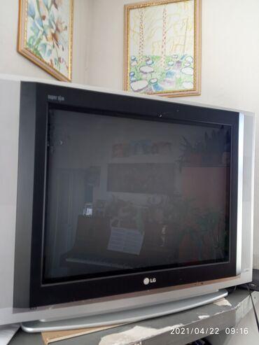 26 объявлений | ЭЛЕКТРОНИКА: Телевизор LG диагональ 27'' (69 сантиметров)