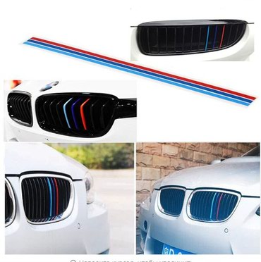 Sumqayıt şəhərində BMW radiator barmaqligina vurulmasiycun nezerde tutulub kecme deyil