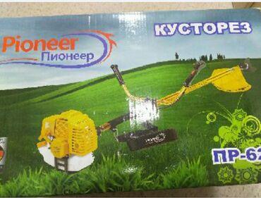 Pioneerot bicen 13000 abarot 6400 kv