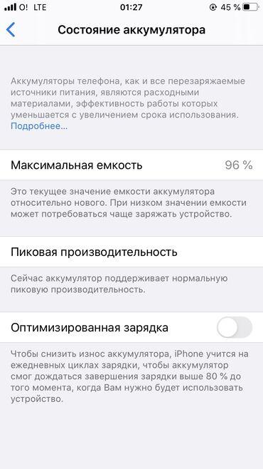 Новый iPhone 7 32 ГБ Черный (Jet Black)