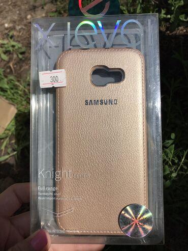 Продаю совершенно новый Чехол для телефона накладка/ SAMSUNG GALAXY A5