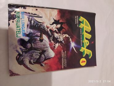 Alef broj 1 iz 1987 god