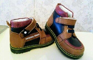 детская мембранная обувь в Азербайджан: Новая, детская, ортопедическая обувь для мальчика. Размер 21