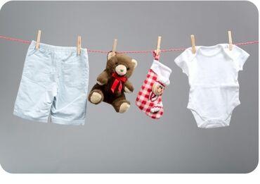 Продаю детские вещи новые изумительного качества не подошёл размер.(пи