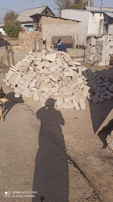Продаю силикатные кирпичи в городе токмаке на выбор