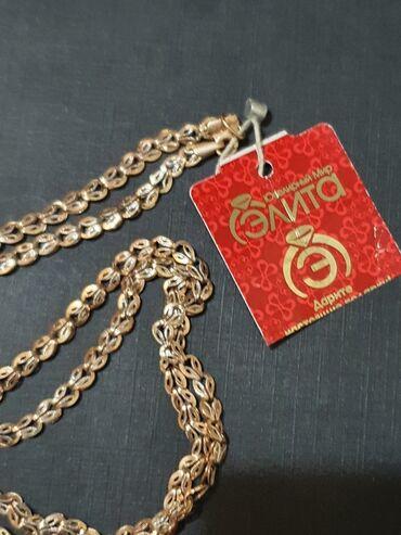 Продаю срочно цепочку из красного золото,55 см 6.79 грамм