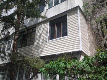 Утепление балконов, лоджий, помещений, стен изнутри и снаружи. Большой в Бишкек